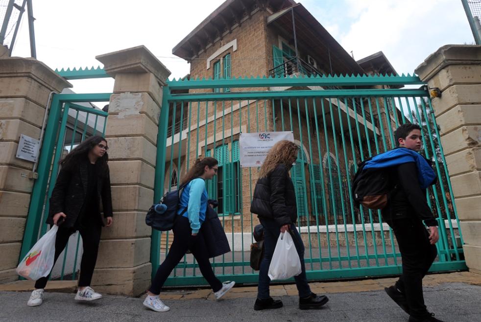 تسوية  «ليسيه عبد القادر»: نهاية مدرسة عريقة؟