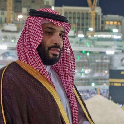 السعودية على القائمة الأوروبية لتمويل الإرهاب