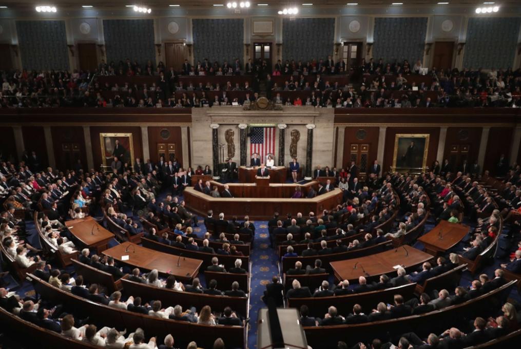 مشروع أمام الكونغرس تضامناً مع المعتقلات السعوديات