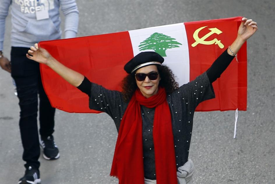 تظاهرة الأحد الشعبية... «لا ثقة» بالحكومة