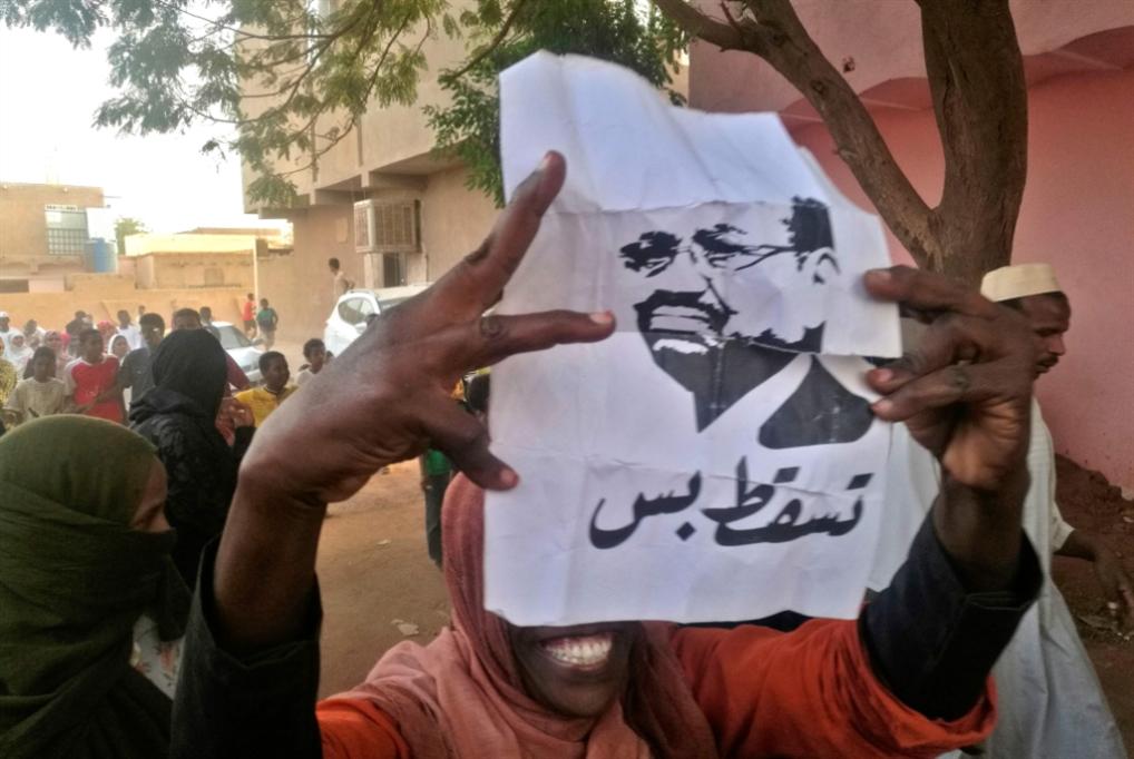 حزب شيوعي عربي في واجهة المشهد السياسي