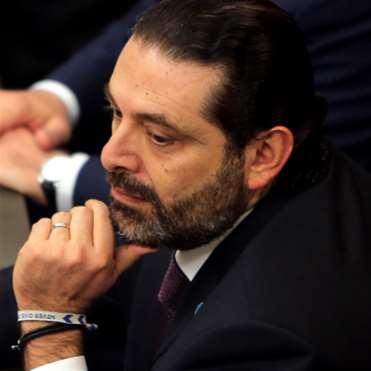 6 «لا ثقة» للبيان الوزاري «الرسمي»   «بيان» الحريري: سيدر والمصارف خط أحمر