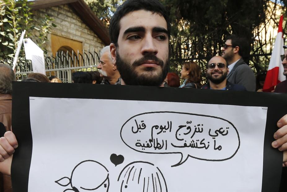 الزواج المدني: حوار «الطرشان»