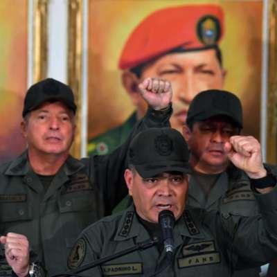 فنزويلا تتحدّى تهديدات ترامب: تأهّب على الحدود تحسّباً لمواجهة