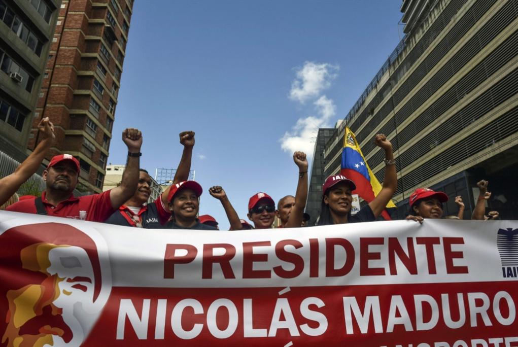 إغلاق الحدود مع كوراساو: فنزويلا تعزّز حال التأهّب