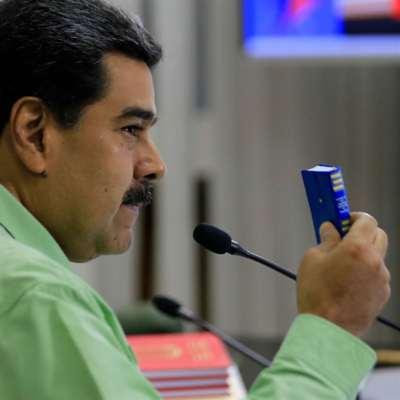 مادورو يغلق الحدود مع البرازيل: غوايدو يتحرّك لـ«إدخال المساعدات»