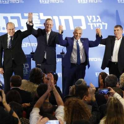 الانتخابات الإسرائيلية: غانتس يفوز... نتنياهو يؤلف الحكومة؟