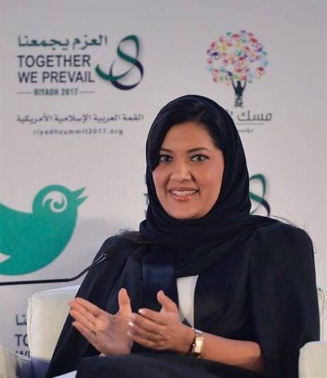 ضخ إعلامي كبير رافق تنصيب الأميرة ريما بنت بندر كسفيرة في الولايات المتحدة
