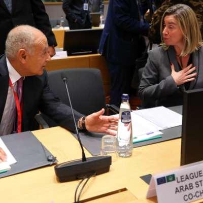 الاجتماع الأوروبي ــ العربي: تنازل جديد عن القدس؟