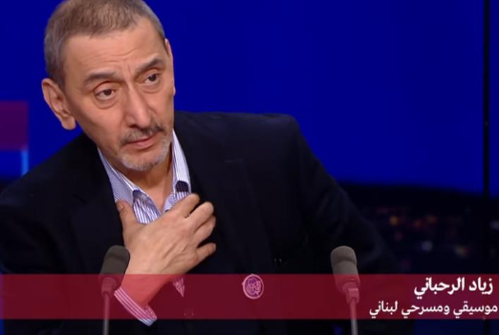 زياد الرحباني ضيف «فرانس 24»: بالمختصر المفيد