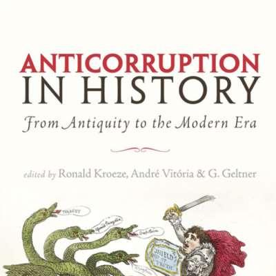 الفساد أقدم آفة في التاريخ