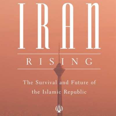 أمين صيقل: تحدّيات تواجه «إيران الصاعدة»