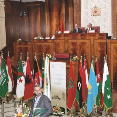 صدام لبناني ــ سعودي في الرباط و إيران ممنوعة في برلمانات «التعاون الإسلامي»