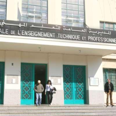 تنفيعات «المشاريع المشتركة» في التعليم المهني: الدولة تموّل معاهد خاصة وتغلق مهنيات رسمية!
