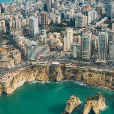 بيروت... معيشة بلا جودة
