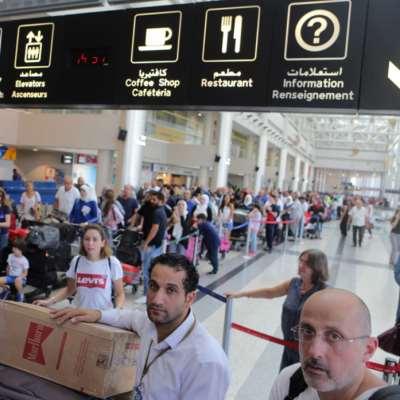 التحقيق النائم: تعطيل المطار بلا محاسبة