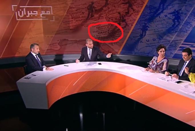 فلسطين صارت «اسرائيل» على lbci