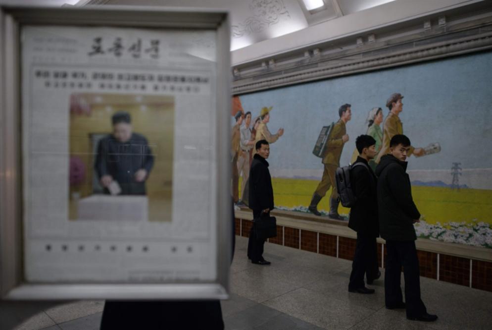 العقوبات تهدّد الحوار الكوري ـــ الأميركي