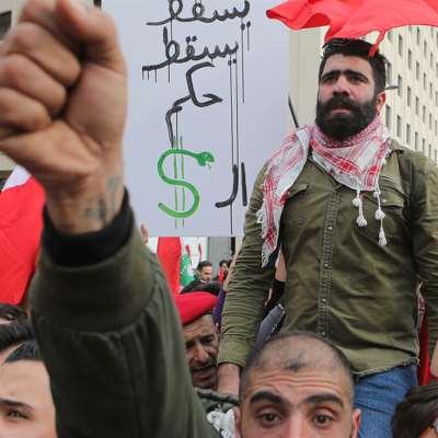 اعتصام احتجاجي في عوكر اليوم: لبنان خياره المقاومة