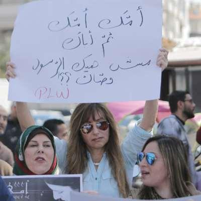 اعتصام لرفع سنّ الحضانة أمام «المجلس الشيعي»: ليس بالدعاء وحده تُنصَف الأمومة!