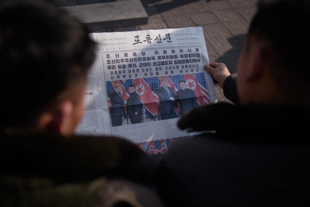 بيونغ يانغ متمسكة بمطالبها: عرضنا هو الأفضل
