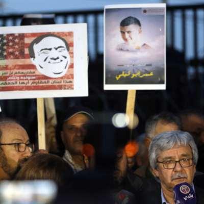 وقفة احتجاجية في عوكر: أميركا عدوة الشعوب