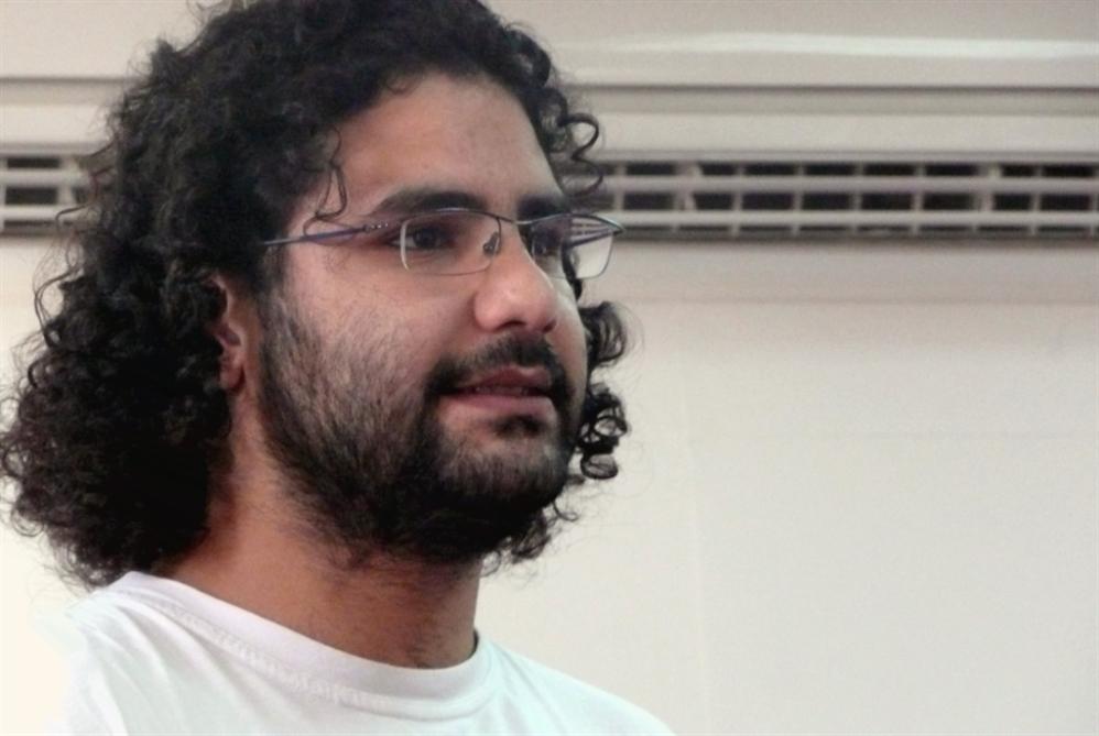 علاء عبد الفتاح إلى الحرية