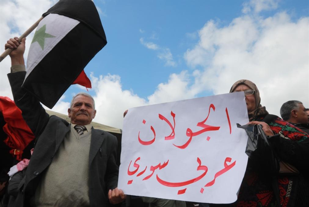 «تبرّؤ» دولي من «إعلان الجولان» الأميركي... وقلق روسي على «التسوية السورية»