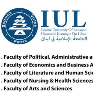 الجمعة الإسلامية في لبنان | IUL