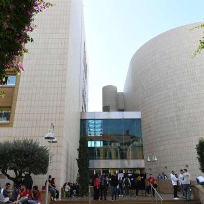 LAU | كلية «عدنان القصار لإدارة الأعمال» اختصاصات لكافة القطاعات