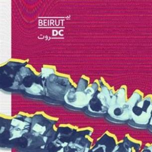«أيام بيروت السينمائية»  آخر حصون «سينما المؤلف»