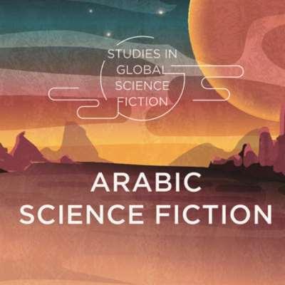 إيَان كامبِل مبحراً في أدب الخيال العربي