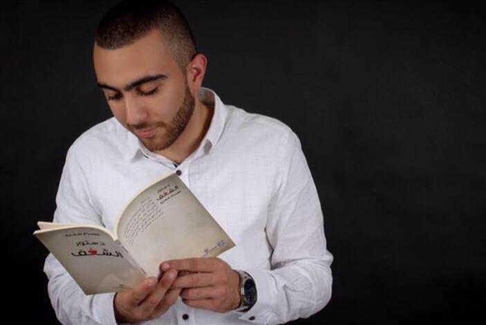 عصام عمرو يوقّع «دستور الشغف»