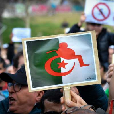 الأزمة الجزائرية... جذورها ومستقبلها