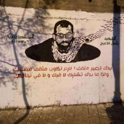 باسل الأعرج... الثقافة درع المجتمع الفلسطيني المقاوم