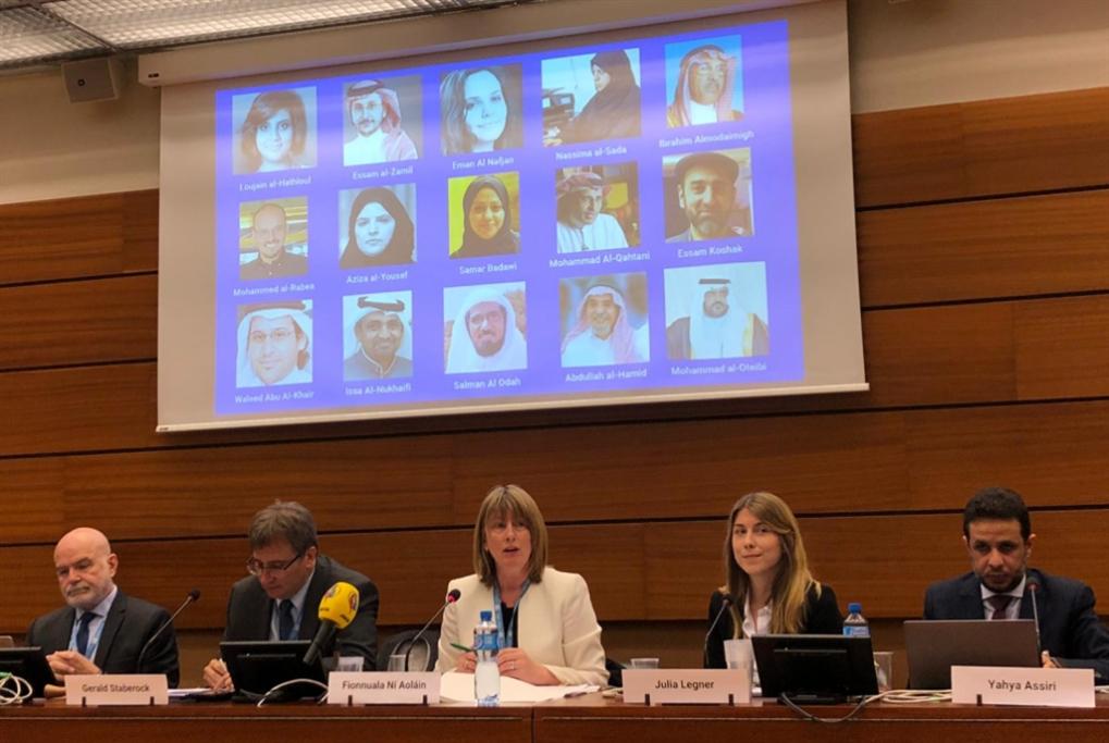 أول توبيخ للسعودية في مجلس حقوق الإنسان: أوروبا تدين حليفتها ولا تعاقبها!