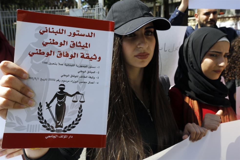 «الدروس القضائية» يخالف القانون: الحجاب ضد العدالة؟