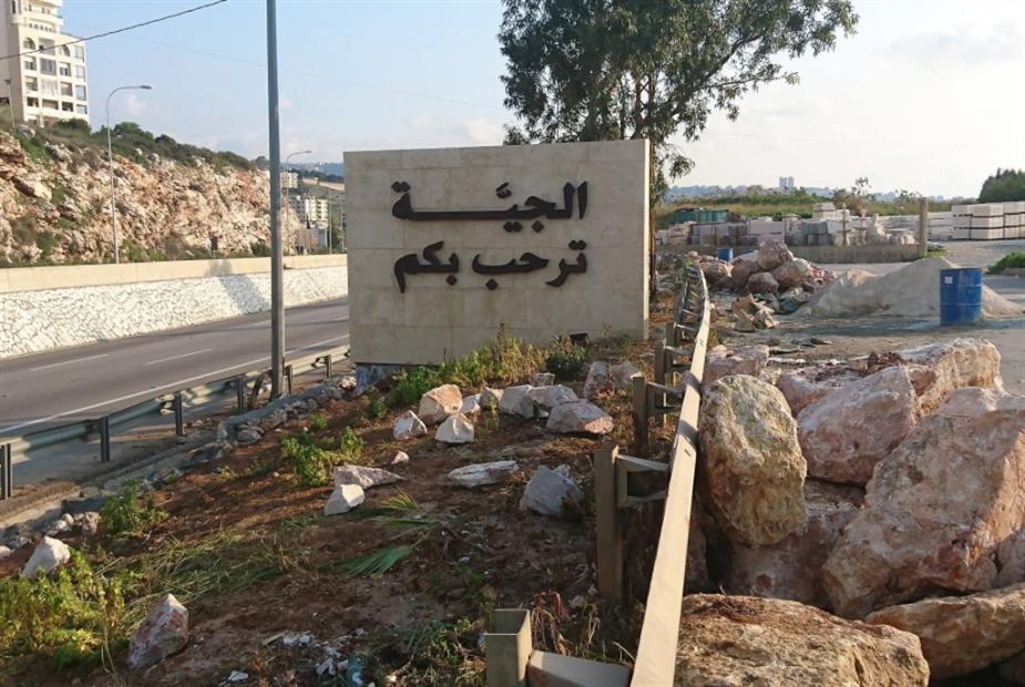 تسجيلات صوتية لرئيس بلدية الجية: تحريض طائفي وفرض «خوّات»!