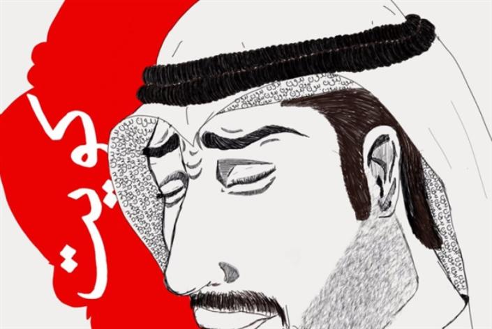 الكويت: إلغاء «أسبوع البدون»!