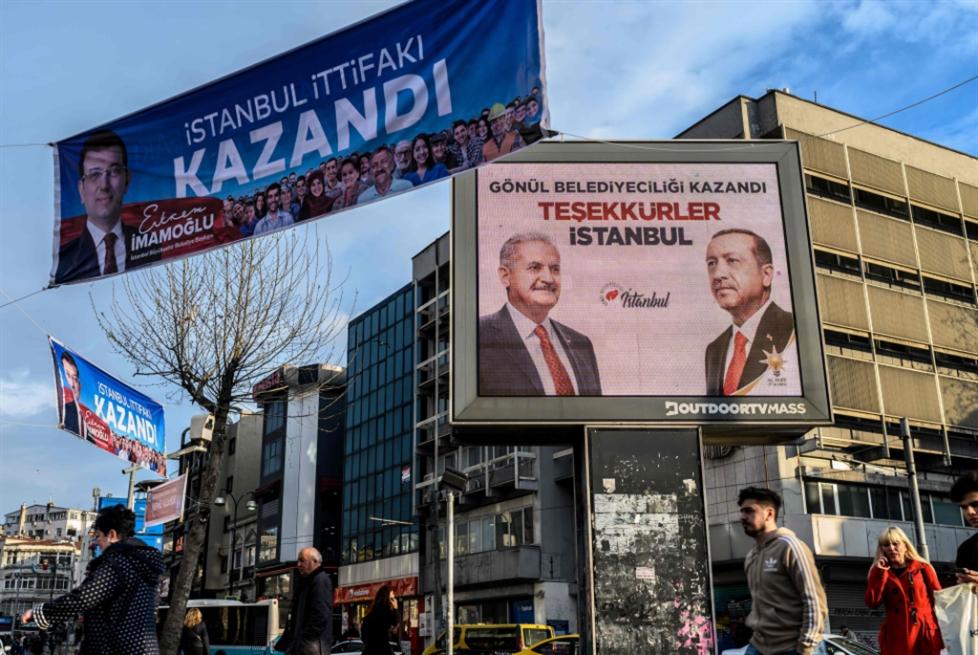 أسباب نكسة إردوغان في الانتخابات المحلية: ليس بالاقتصاد وحده...