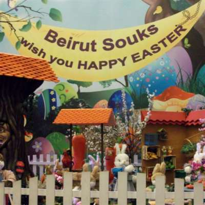 الفصح في أسواق بيروت: عروض بهلوانية وبيض عملاق!