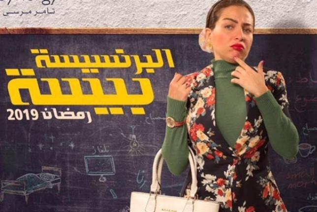 المسلسلات المصرية في رمضان... جاهزة