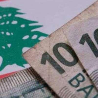 «ندوة العمل الوطني»: الوضع المالي في العمق