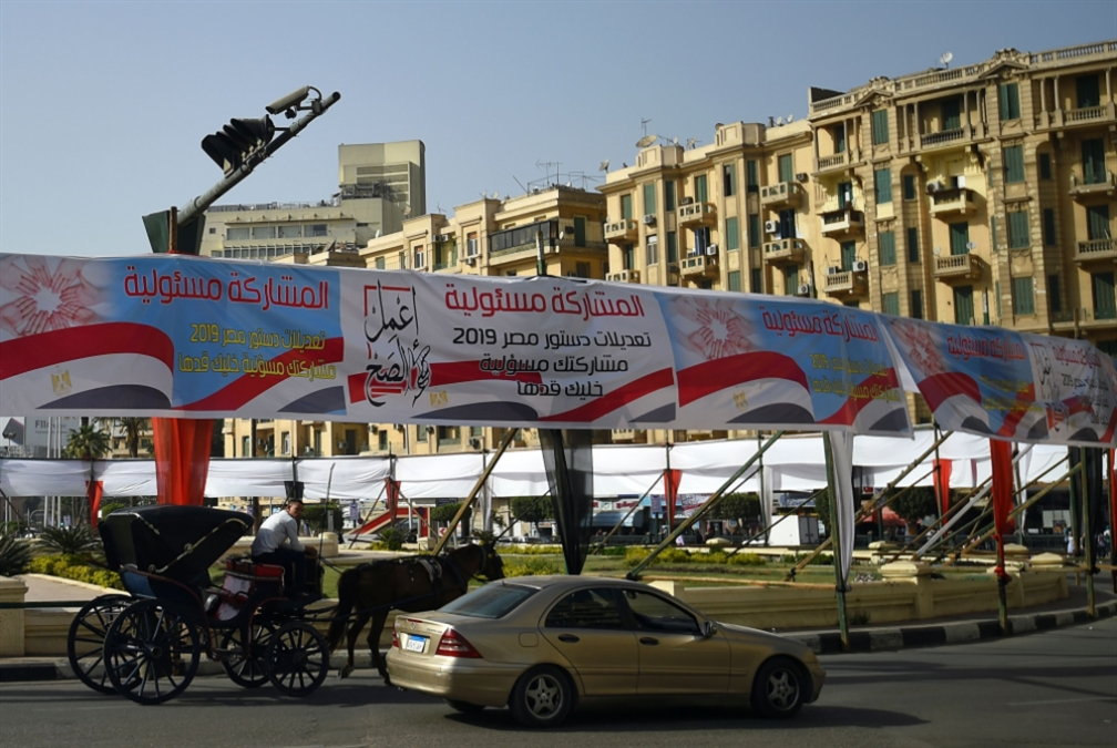 السلطة للمصريين: ابصموا... على بياض!