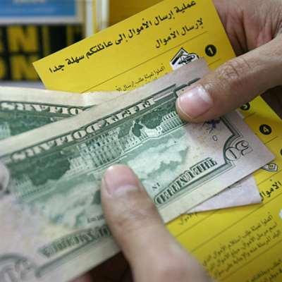 السعر غير الرسمي للدولار يقفز إلى 1530 ليرة: منسوب القلق يرتفع