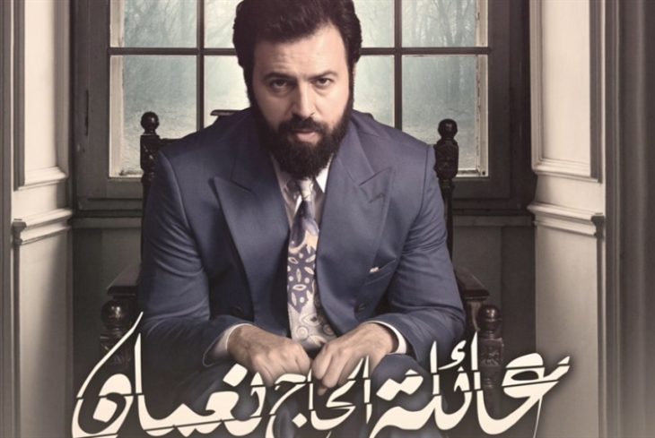 تيم حسن ينافس على «تلفزيون لبنان»!