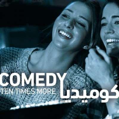 Ten time: كلّمني عربي على السجادة الحمراء!