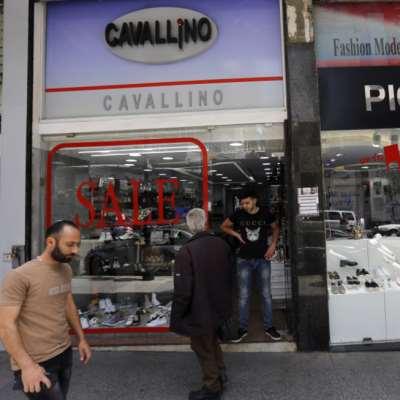 يا «مار الياس» أنقذنا: المتاجر في السوق الشهير   تغلق تباعاً