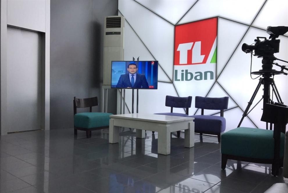«تلفزيون لبنان» تابع المستشار ورّط... الوزير!