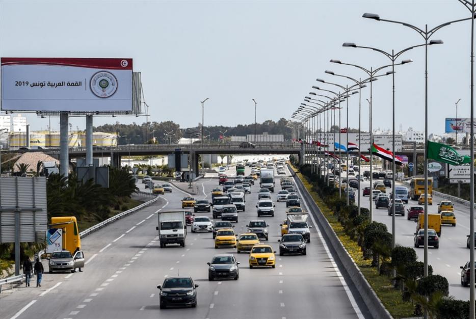 «سترات صفر» في تونس: رفع أسعار الوقود يشعل الشارع